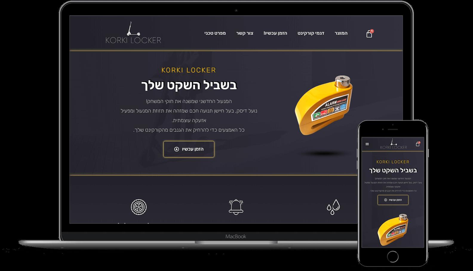 korki-locker.com