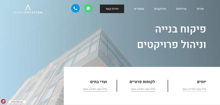 דף הבית - h-creation.com